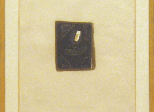 Senza titolo, 1996, tecnica mista su carta giapponese, cm 65x50