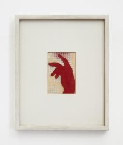 Giuseppe Gallo, Roma, 1993, olio e acquerello su carta, cm 20x13