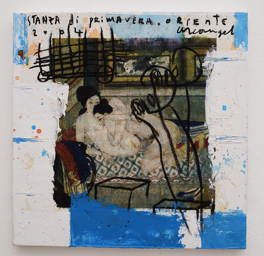 Stanza di primavera, Oriente, 2004, tecnica mista su carta intelata, cm 30x30